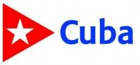 Министерство по туризму Кубы